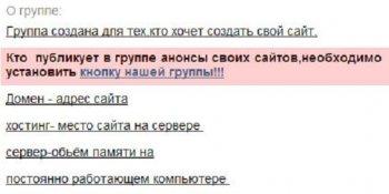 Subscribe.ru - Бесплатное продвижение сайта