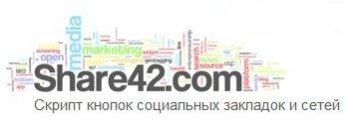 Кнопки социальных сетей для DLE