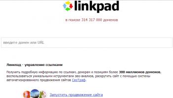 Solomono.ru