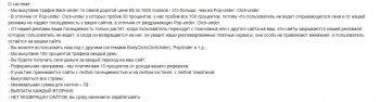Про Activepr.ru