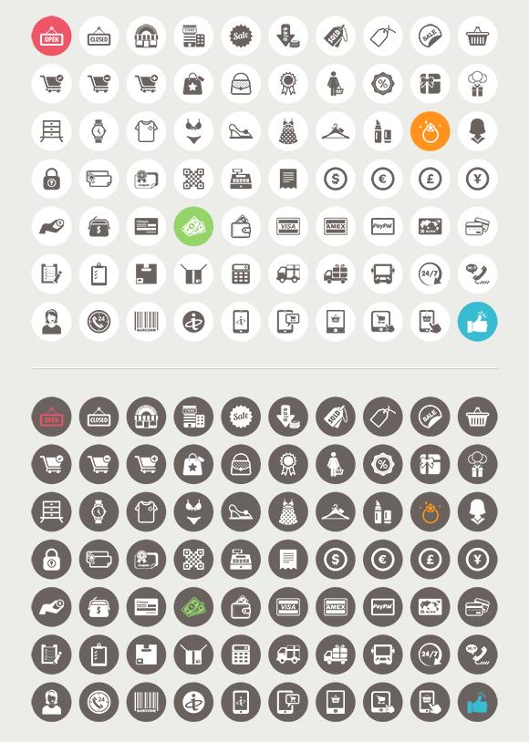Иконки Корзина покупок и другие